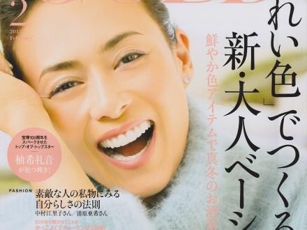 雑誌「GOLD」2015年2月号