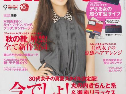 「InRed」No.127 2013年9月号