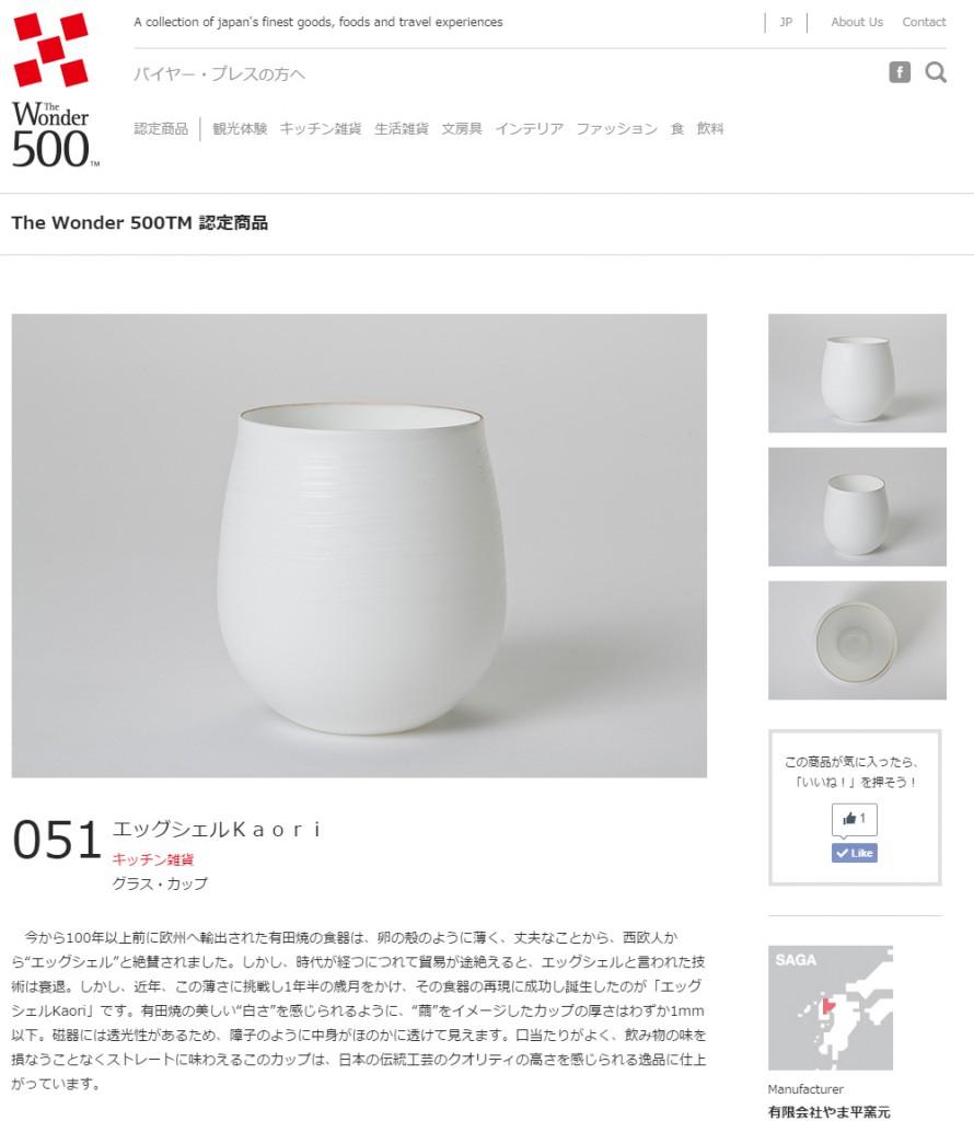 TheWonder500_02